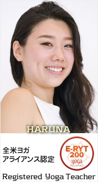 haru-eryt200