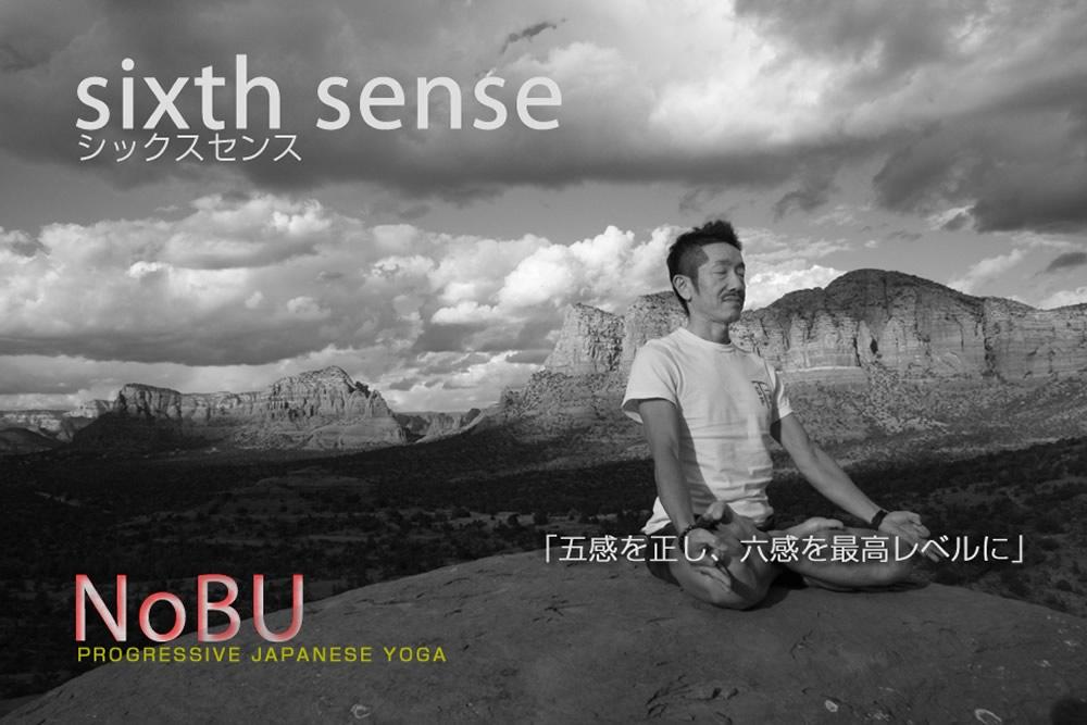 sixth sense (シックスセンス) ::: 「五感を正し、六感を最高レベルに」